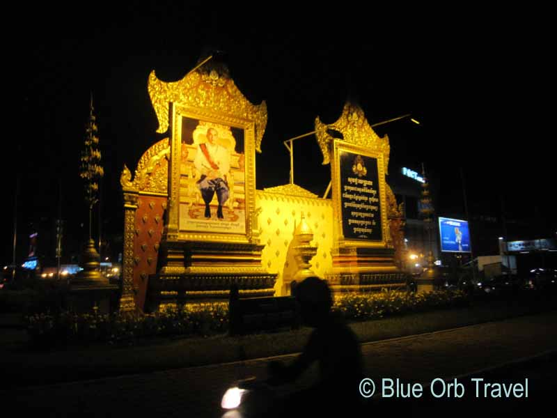 Phnom Penh, Cambodia at Night