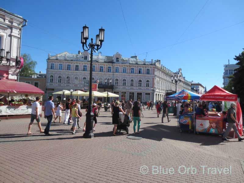 Bolshaya Pokrovskaya Pedestrian Street
